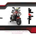 واردات لوازم موتور شارژی چهارچرخ
