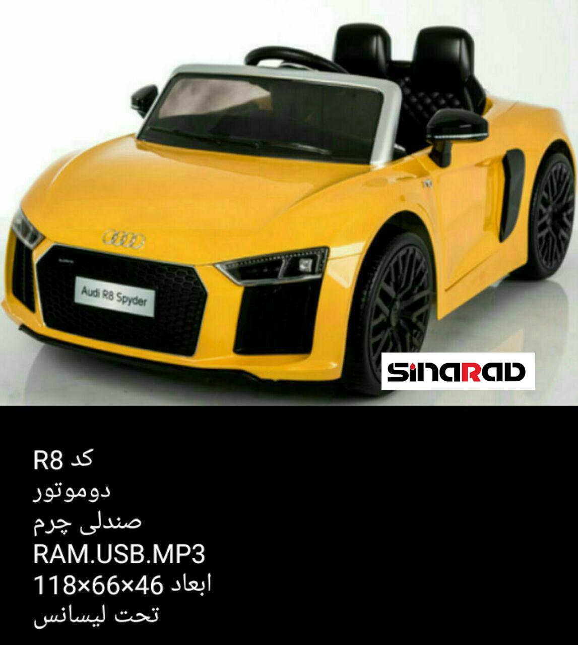 قیمت خرید جدیدترین ماشین شارژی زرد
