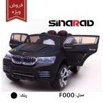 نرخ باتری ماشین شارژی اصفهان