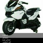 قیمت فروش مدل موتور شارژی bmw